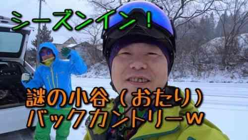 白馬スキー(2018-19)初滑り!